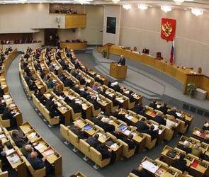 Депутаты госдумы сдали весеннюю сессию