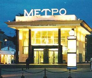 Беспредел в центре Москвы
