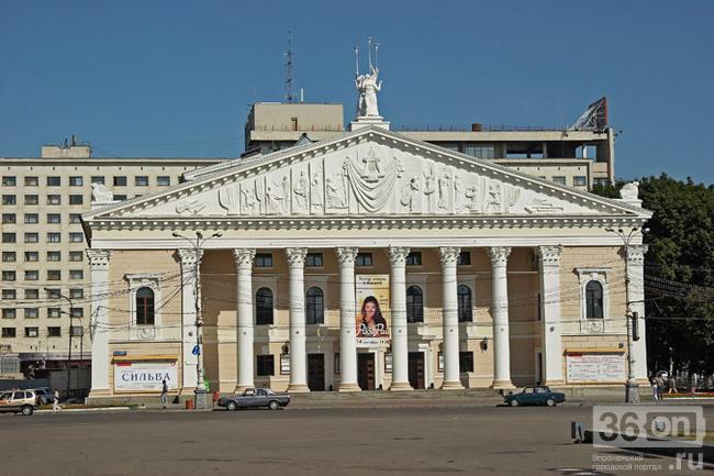 Воронеж 36on. Воронежский городской портал