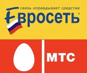 """МТС и """"Евросеть"""" снова вместе"""