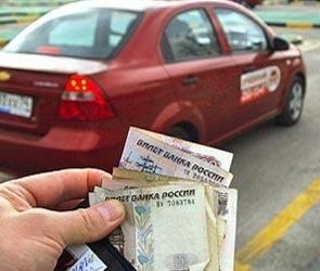 Налог на транспорт будет отменён , бензин подорожает