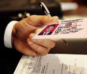 Изменения в системе сдачи экзаменов «на права»