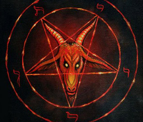 Вынесен приговор ярославским сатанистам