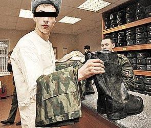 В Воронеже осудят уклониста от армии