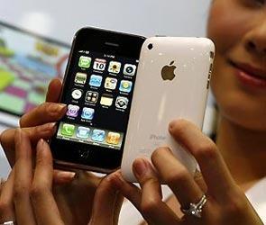 Правительство США разрешило взлом iPhone