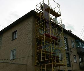 В Воронеже будет потрачено 790 миллионов рублей на капитальный ремонт домов