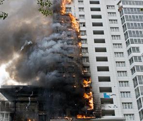 Крупные пожары в Москве, горят типография и многоквартирный дом