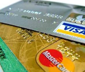 В Москве раскрыта схема по обналичиванию денег через поддельные банковские карты