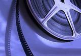 Сегодня День российского кино