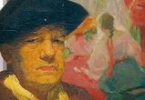 В Воронеже открывается выставка живописи и графики Павла Шмарова