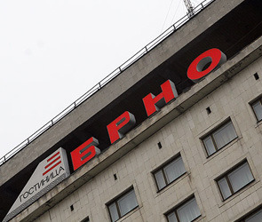 Кто станет арендатором гостиницы «Брно» в Воронеже?