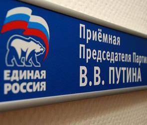 В Воронеже губернатор встретился с гражданами, обратившимися к Путину