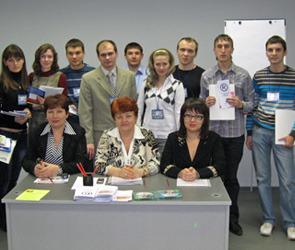 В Воронеже состоится второй молодёжный инновационный Конвент