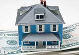 Ипотека или кредит на недвижимость в Воронеже