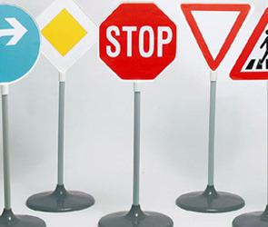 Через месяц вступят в силу поправки в правила дорожного движения