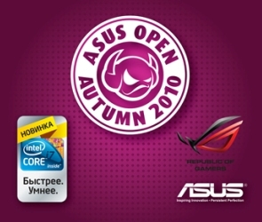 Asus Autumn 2010 - жеребьёвка Counter-Strike