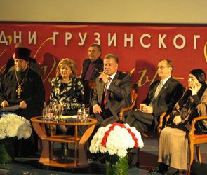 В Воронеже открылись дни грузинского кино «Две культуры – одна вера»