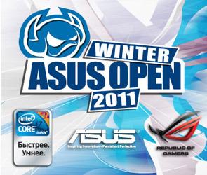 Asus Winter 2011 Воронеж