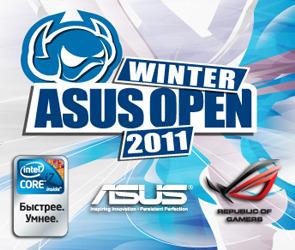 ASUS Winter 2011 - Киев