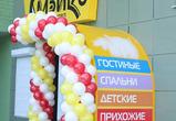 Открылся новый фирменный салон мебели «Мэйко» в Воронеже