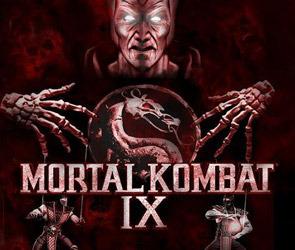 Mortal Kombat 9 - Самая жестокая игра
