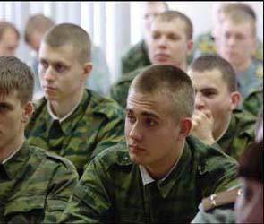 Воронежский университет подготовил офицеров