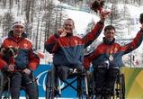 В Воронеже откроется спортивный клуб для людей с ограниченными возможностями