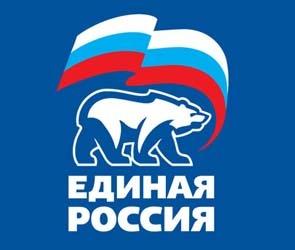 В Воронежской области начинаются праймериз «Единой России»