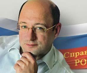 Бывший лидер воронежского отделения «Справедливой России» участвует в праймериз в Перми