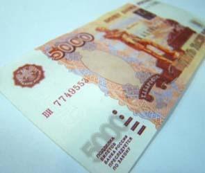 Белгородцы сбывали фальшивые купюры в Воронеже