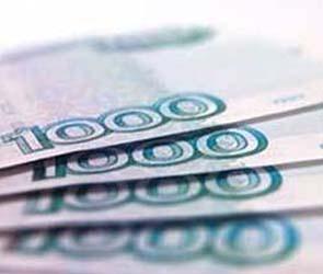 Директор интерната в Воронежской области присвоила 660 тысяч рублей