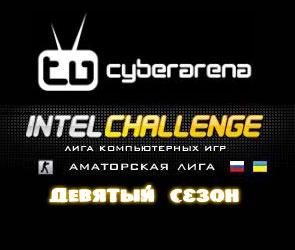 Intel Challenge: Amateur League Russia #9