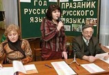 В Воронеже прошел конкурс «Самый грамотный»