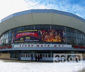 Воронежский цирк наши дни.