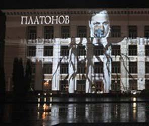 Воронеж продолжил московскую традицию проведения проекционных шоу