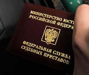 У воронежских судебных приставов похитили 350 тысяч рублей