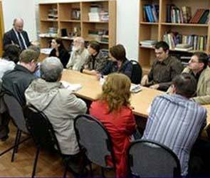 В Воронежском университете пройдет российско-германская конференция по консерватизму