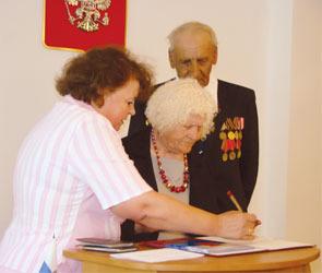 Жилье для молодоженов (Сейчас ему 85, ей 78)