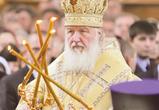 Простые истины (Патриарх Кирилл высказался в Воронеже на злобу дня)