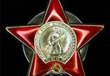 Украденная слава (в Боброве похищены награды)
