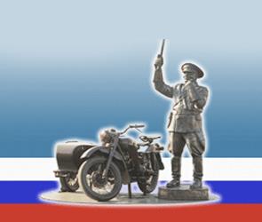 На автодороге «Москва-Симферополь» установлен памятник «Фронтовикам – сотрудникам Белгородской ГАИ»