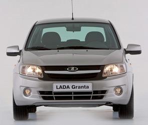 1 декабря начнутся продажи Lada Granta