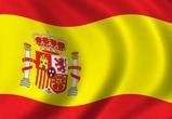 Выставка в честь года Испании открылась в Воронеже