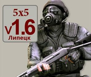 KII CUP #10/11 Липецк