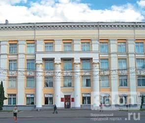 День специалиста УФНС пройдет в Воронеже