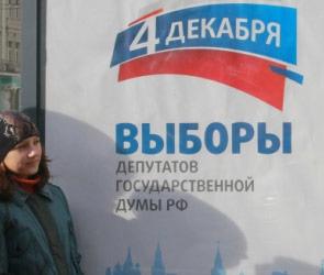 «Единая Россия» теряет конституционное большинство в Госдуме