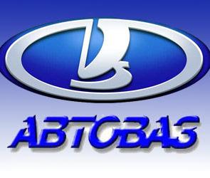 АвтоВАЗ планирует увеличить экспорт в страны Африки и Европы