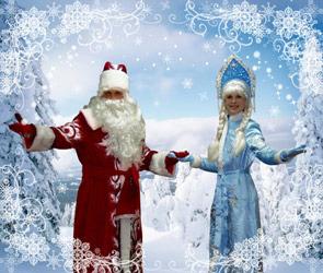 Дед Мороз начнет принимать Новогоднюю почту 4 декабря