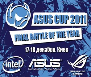 ASUS Autumn 2011 в Черноземье! «Быть или не быть...»