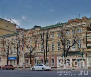 До конца текущего года будут переименованы 124 улицы Воронежа